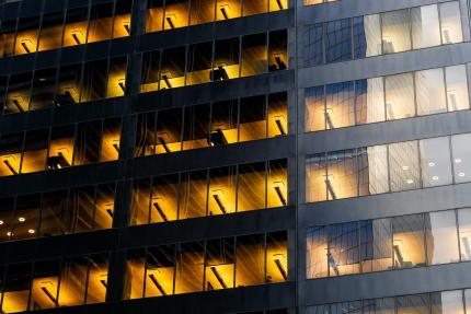 Photo de la façade d'un immeuble de bureaux