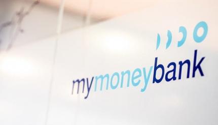Photo de My Money Bank